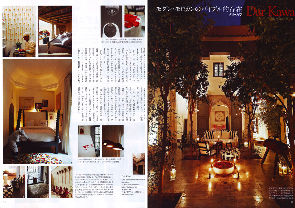 crea-travel-japan-magazine-darkawa