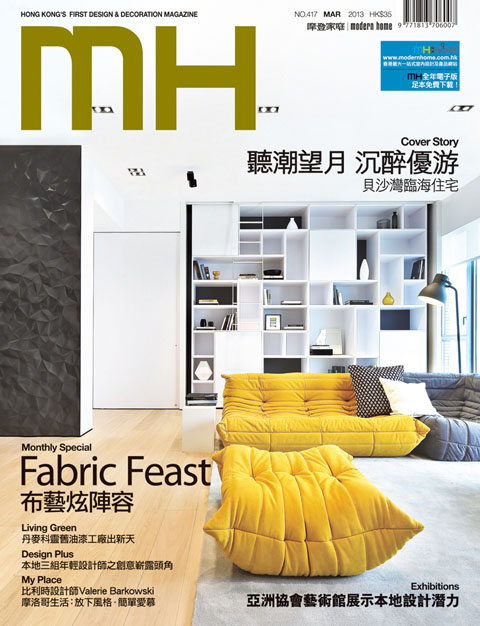 mh-magazine-hong-kong-darkawa-march-2013-cover