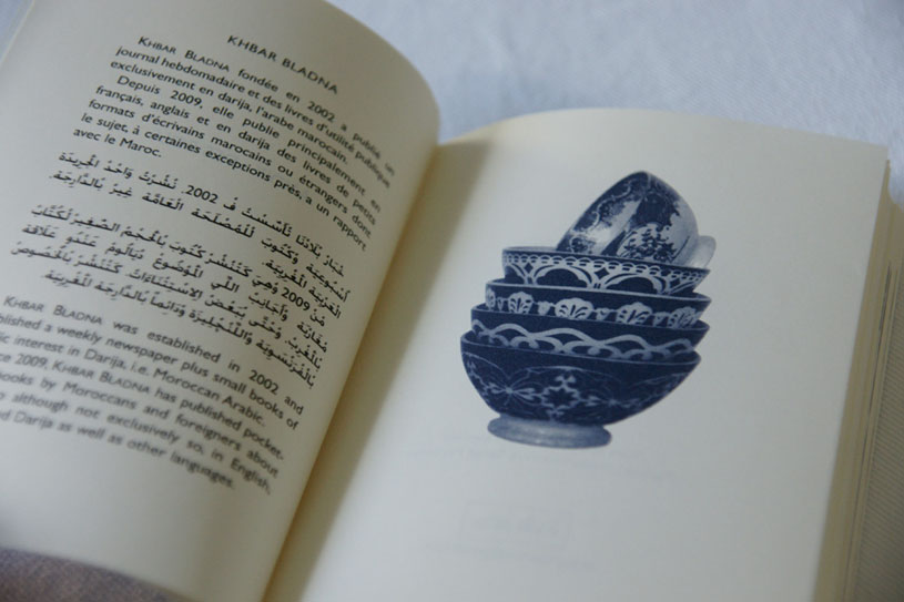 book-khbar-bladna bowls 33ruemajorelle-photo-valerie-chaptal-2