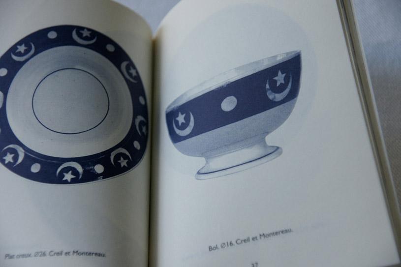 book-khbar-bladna bowls 33ruemajorelle-photo-valerie-chaptal-3