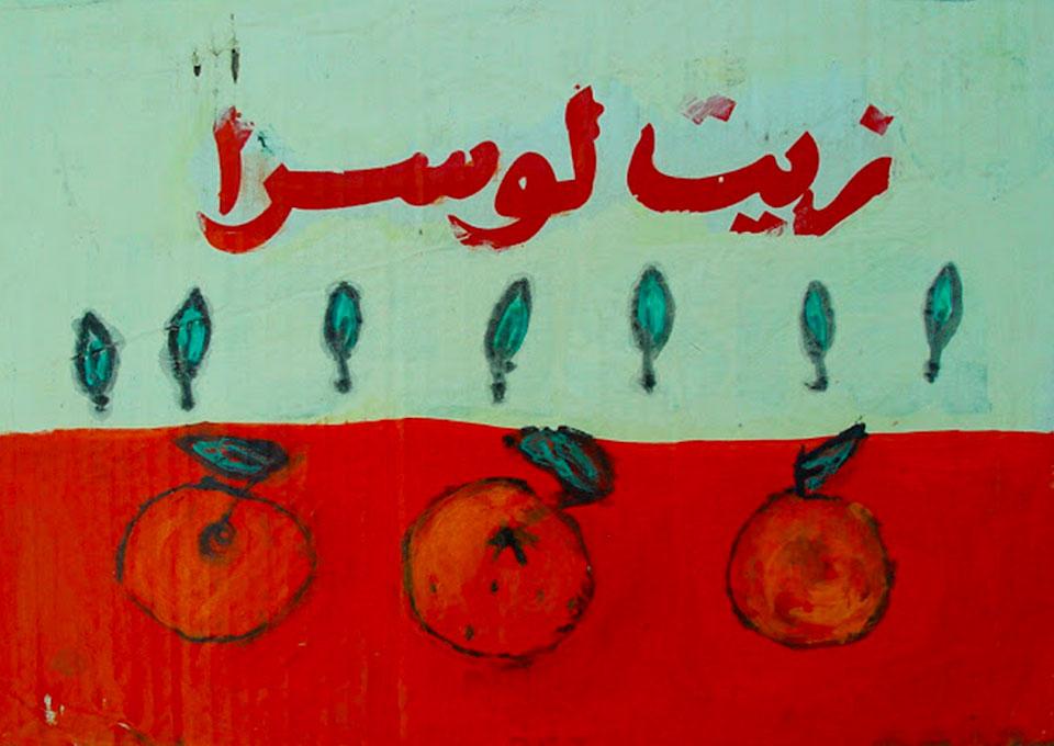 ghislaine giordano couleur