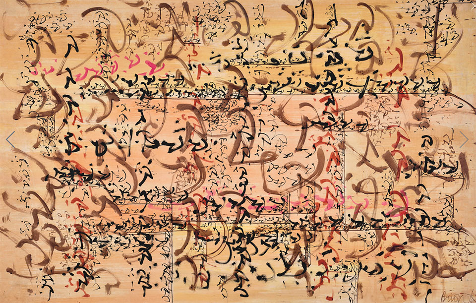 brion gysin calligraphy
